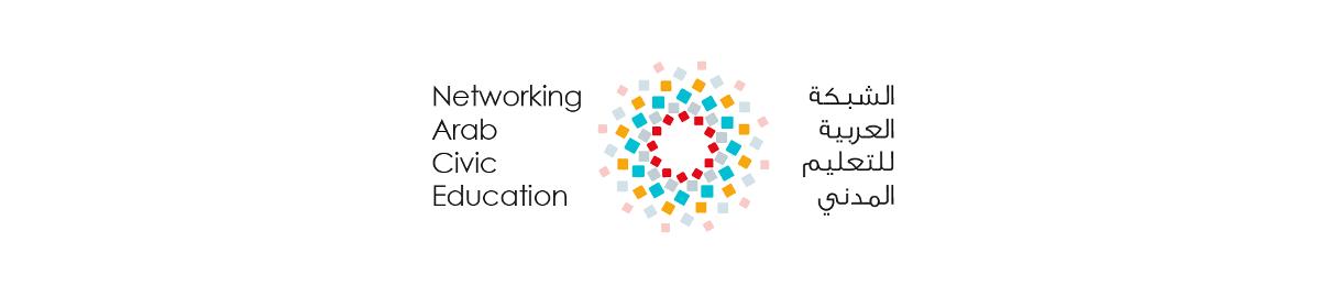 NACE – Networking Arab Civic Education